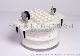 圆形24通道负压型固相萃取装置