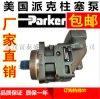 PV140R1K1T1WMMC柱塞泵