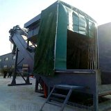 碼頭集裝箱卸灰機 履帶行走粉煤灰中轉設備 卸車機