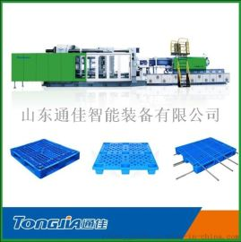 塑料托盘生产注塑机设备 托盘注塑机生产厂家