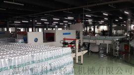 苏打水生产线 果味苏打水加工制作设备 小型苏打水成套设备-温州科信【厂家销售】