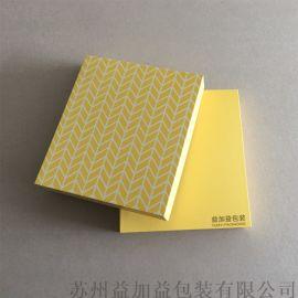 苏州专业包装盒制作包装盒印刷纸包装盒