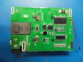 14.4V  18650锂电池保护模块