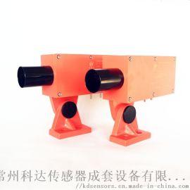 KDCZL6冷熱金屬檢測器,對射式