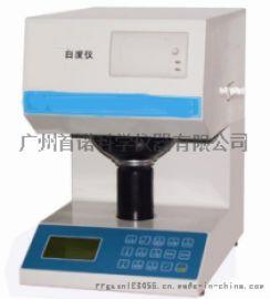 广州首诺厂家现货ZB型白度测定仪