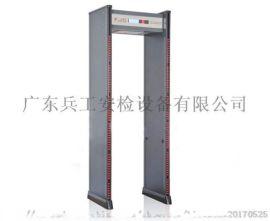 广东兵工安检门通过式金属探测门
