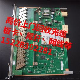 四川阿坝州马尔康县高价上门回收36芯GYTDA室外单模光缆