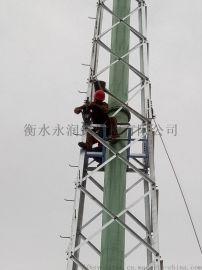 烟囱塔,烟囱塔支架,烟囱塔出厂