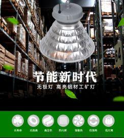 厂家直销LED工矿灯250W厂房灯室内体育馆灯
