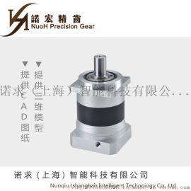 上海诺求供应HF060-10 精密行星齿轮减速机