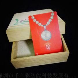 会员卡设计厂家   千丰彩珠宝会员卡芯片卡智能卡