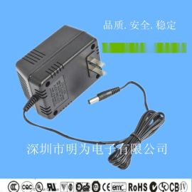 12VDC直流电源适配器 12V1A线性稳压电源