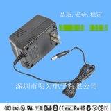 12VDC直流電源適配器 12V1A線性穩壓電源