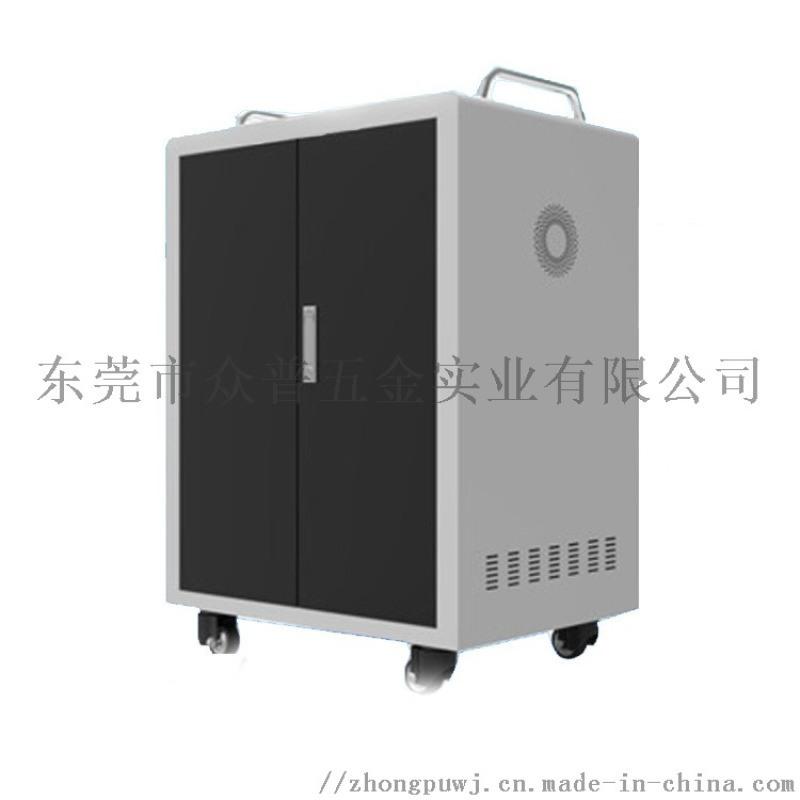 深圳钣金加工厂家众普五金机箱外壳来图来样加工定做