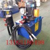 鋼筋冷擠壓機 鋼筋連接擠壓機 鋼筋液壓冷擠壓機
