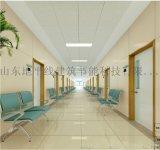 無機預塗板適合醫療行業裝修