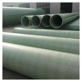 东方电缆保护管 玻璃钢给排水管道