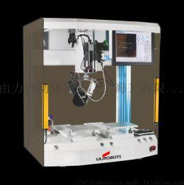 CR310智慧型焊锡机全自动焊锡机