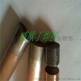 天津高频焊硬质合金焊接加工