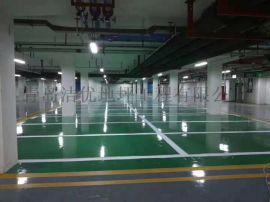 平度密封固化地坪环氧地坪漆材料生产厂家