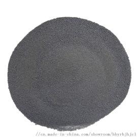 厂家供应铬铁粉 中碳 高碳铬铁粉 保质保量