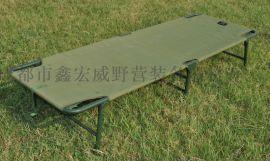 鑫宏威厂家直销折叠行军床