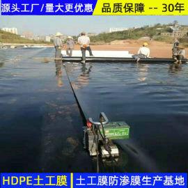 四川2.0PE膜厂家,双糙面2.0HDPE土工膜