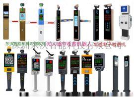 深圳东沃智能人行通道车牌识别系统制造商