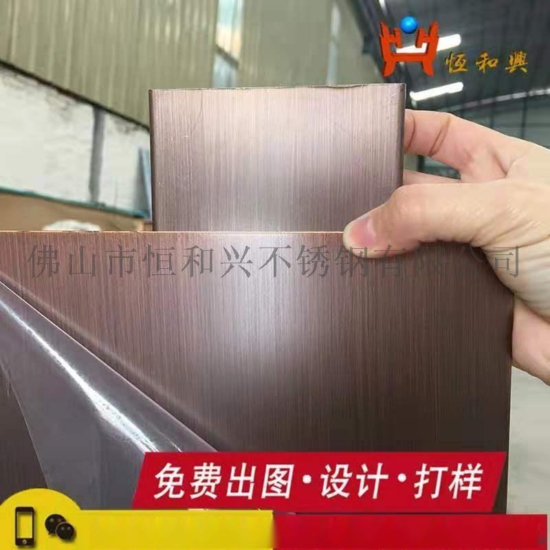厂家不锈钢蚀刻板 不锈钢电梯门板蚀刻玫瑰金 不锈钢镜面蚀刻板