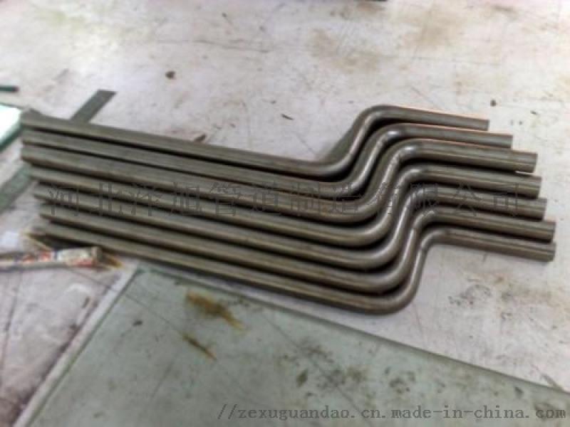 S彎管,異形彎管疑難彎管按圖加工
