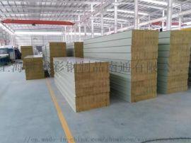 铝镁锰合金夹芯板  订做13公分岩棉夹芯板 0.8mm岩棉夹芯板