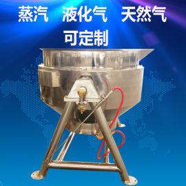 夹层锅替代生铁大锅是食堂主力炊具学校食堂夹层锅炒锅