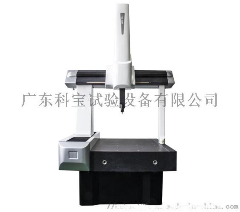 自动三坐标测量仪 大型龙门式三坐标测量仪
