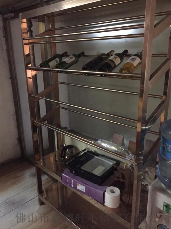 蓝博旺供应会所酒店不锈钢酒柜 家用酒柜定制