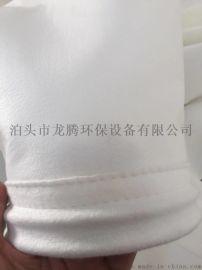 北京龙腾环保专业生产定制耐高温防静电除尘布袋
