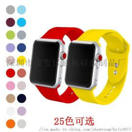 苹果iwatch双扣硅胶表带 纯色硅胶手表带