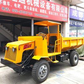 矿用四不像车, 四不像车, 四不像拖拉机