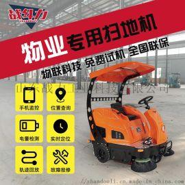 物业保洁清扫车手推式扫地机驾驶式扫地车电动扫地机
