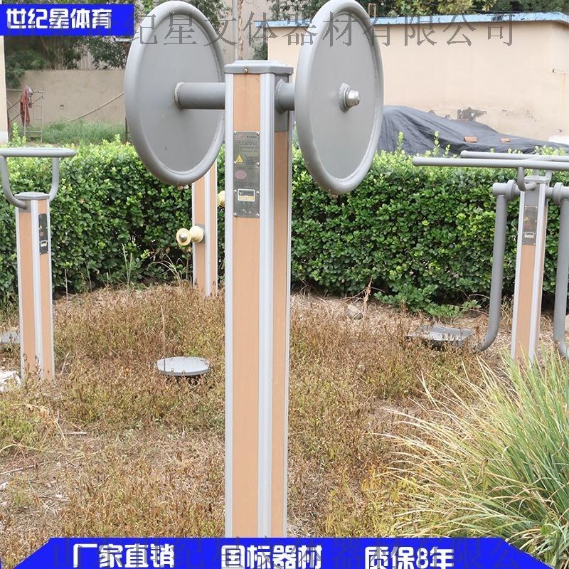 新國標塑木健身器材臂力訓練學器 質保8年