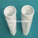 防水除尘布袋 专业生产耐高温除尘器布袋