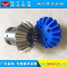 上海阔启承接各类金属齿轮 尼龙齿轮加工