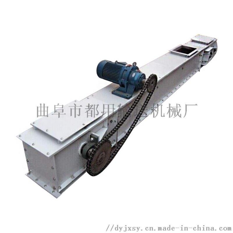 生物质刮板上料输送机 刮板机链轮材质 LJXY 环