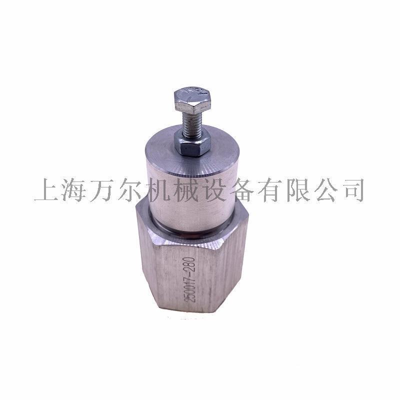 100010409康普艾配件吸调器维修包(L37G-50G)