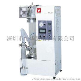 YAMATO雅马拓喷雾干燥器ADL311-A