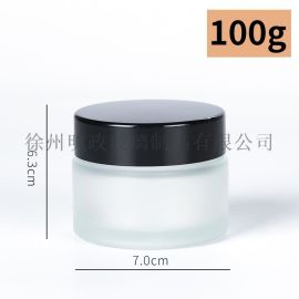 磨砂瓶膏霜瓶膏体瓶面霜瓶分装瓶化妆品瓶眼霜瓶