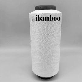 ibamboo、竹碳短纤维、纱线、竹碳长丝