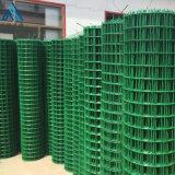 绿化果园护栏/铁丝包塑网