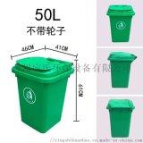 环保塑料垃圾桶