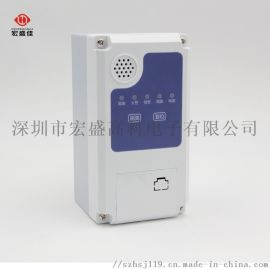 數據中心機櫃  煙霧報 器/吸氣式火災探測器