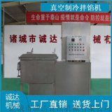 蝦滑加工技術配方,蝦滑定量灌裝機